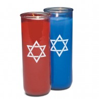 Jewish Sanctuary Candle