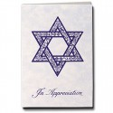 Jewish Acknowledgment Card