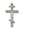Greek and Russian Crucifix: Antique Silver