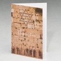 Wailing Wall Acknowledgment Card